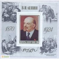 Почтовые марки СССР 1981. Блок 111-я годовщина со дня рождения В. И. Ленина