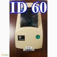 Zebra TLP2824, TLP 2824 - термофлексный принтер для этикеток и штрих-кодов