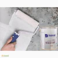 Удаление со стен пятен дыма и плесени краской ISAVAL Тиксоваль (Испания) 0.75 л белый