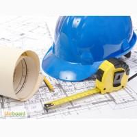 Строительная лицензия, разрешение на опасные работы
