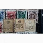 Почтовые марки царской империи