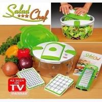 Овощерезка Salad Chef ( Салат Чиф)