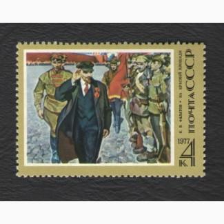 Продам марки СССР 1977г. 107 лет со дня рождения В.И. Ленина
