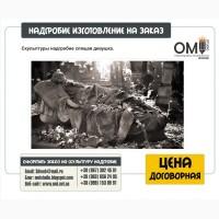 Гранитные памятники, изделия из мрамора, стекла., Киевская обл