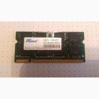 Оперативная память 1Gb ASINT DDR2 1GB PC2-5300 667MHz SSY264M8-J6E3C