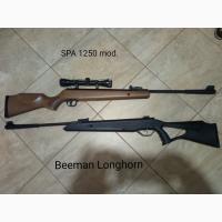 Пневматические тюнингованные ППП винтовки для охоты
