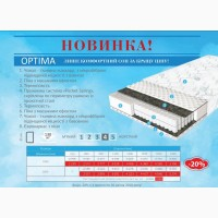 Матрас SleepFly Optima. Акция-20%