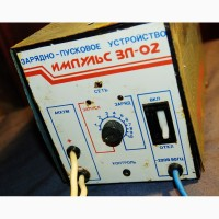 Пуско-зарядное устройство.Импульс ЗП-02