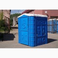 Биотуалет для инвалидов. Туалетная кабина для людей с ограниченными возможностями