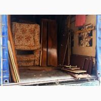 Вывоз старой мебели. Услуга по вывозу и утилизации хлама из квартир и офисов в Харькове