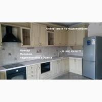 Предлагаю к продаже 4к.кв/новый дом, ЖК «Подкова», 6, 5 ст.Б.Фонтана