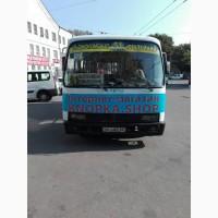 Реклама на громадському транспорті, транспортна реклама Західна Україна