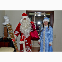 Дитячі свята. Дід Мороз і Снігуронька на будинок, офіс, ресторан, дитячий садок