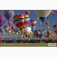 Полеты на воздушных шарах. Подарочный сертификат на полет