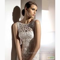 bledno-rozovih-svadebniy-salon-nikol--internet-magazin-chernigov-chernigovskaya-oblast-sharov-svadbu
