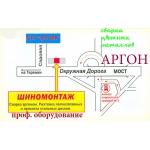 Сварка алюминия и сплавов в Киеве - круглосуточно