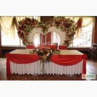 Украшение зала цветами,тканями, оформление свадебного фона,стола