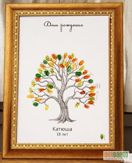 Поздравление с на дереве