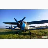 Авіавнесення мінеральних добрив гвинтокрилами та літаками Ан-2