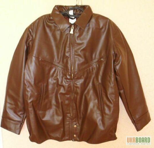 Кожаные куртка ввс