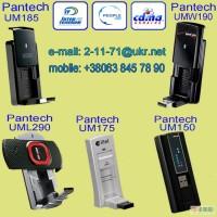 Интертелеком модем 3g Pantech UM175. Только оптовые цены.