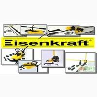 Продам б/у оборудование EISENKRAFT для художественной ковки