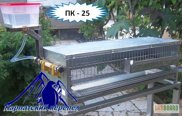 изготовлено оборудование для перепелиной фермы цена снижает теплопотери