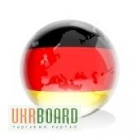 Немецкий язык для медработников