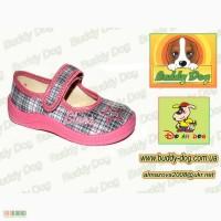 Детская обувь оптом, детские тапочки Валди в Украине, Одесса, 7й км Buddy Dog
