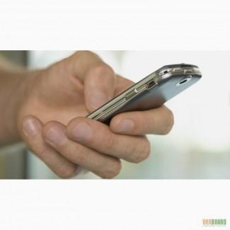 Персональный телохранитель в Вашем мобильном телефоне