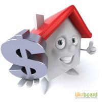 Предлагаем Финансирование от частного инвестора под залог недвижимости