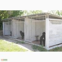 Гостиница для собак в г.Запорожье