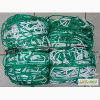 Сетки для ручного мяча (гандбола) или мини футбола