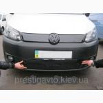 Зимняя накладка на решетку радиатора Volkswagen Caddy (2010-2014) верх