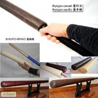 Тренировочное оружие (фукуро-синай и фукуро-ханбо) для единобрств