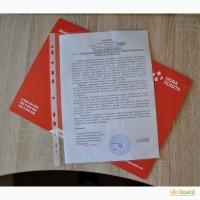 Рецензии (відгуки) к дипломам и магистерским