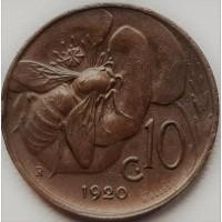 Италия 10 чентезимо 1920 год ОТЛИЧНЫЙ СОХРАН