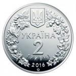 Монета Зозулині черевички справжні, Киев