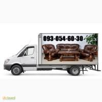 Куплю - диван бу кресла и др. мягкую мебель