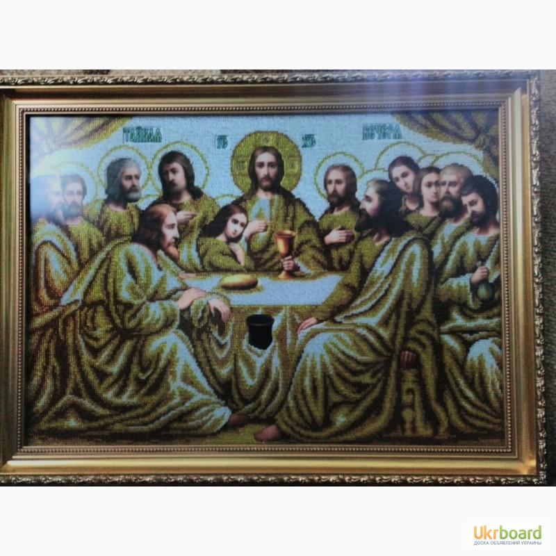 Продам ікону Тайна вечеря. Продам   купить d099a6c975491
