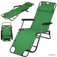 Шезлонг пляжный Welful - шезлонг кресло