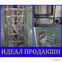 Замена труб Одесса