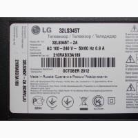 ИК приёмник LM66 EBR75580501, LED индикатор для телевизора LG 32LS345T