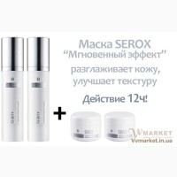 Инновационная Serox Маска «Мгновенный эффект»