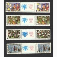 Продам марки СССР 1979г. Международный год ребенка сцепки с купонами (2мрк+купон)