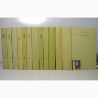 Леся Українка Зібрання творів у 12 томах 1975 АН СССР Твори. Состояние
