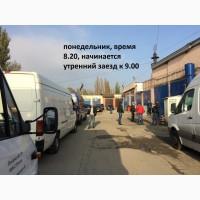 Ремонтируем микроавтобусы в Одессе