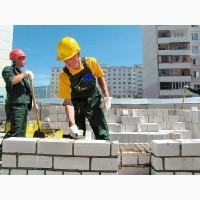 Строители в Таллин. Набираем бригады каменщиков для работ в Эстонии. Легальная работа