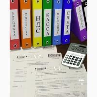 Аутсорсинговые бухгалтерские и юридические услуги для вашего бизнеса