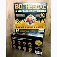 Вогнебокс с древесным углем, рынок Початок, Одесса. (bbq box, firebox)